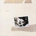 牙(タスク)エクスパンデッド・エディション [SHM-CD] (3枚組 ディスク1)