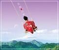 矢野山脈 (3枚組 ディスク3)