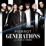 【CDシングル】PIERROT