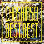 Best of Best (2枚組 ディスク2)