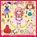 TVアニメ「装神少女まとい」オリジナルサウンドトラック (2枚組 ディスク1)