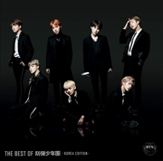 THE BEST OF 防弾少年団-KOREA EDITION-