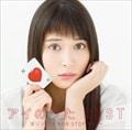 アイのうた BEST 涙ソングス NON STOP MIX→
