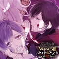 DIABOLIK LOVERS ドS吸血CD VERSUSIII Vol.6 カナトVSアズサ