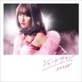 【CDシングル】 シュートサイン(TypeA) (2枚組 ディスク1)