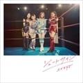 【CDシングル】 シュートサイン(TypeD) (2枚組 ディスク1)