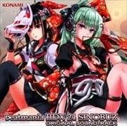 beatmania IIDX 24 SINOBUZ ORIGINAL SOUNDTRACK (2枚組 ディスク1)