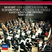 チャイコフスキー:弦楽セレナード/モーツァルト:「アイネ・クライネ・ナハトムジーク」他 [SHM-CD]