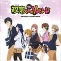 TVアニメ「政宗くんのリベンジ」オリジナルサウンドトラック (2枚組 ディスク2)