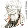 「機動戦士ガンダム 鉄血のオルフェンズ」 Original Sound Tracks II (2枚組 ディスク1)