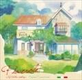 TVアニメ「ピアシェ〜私のイタリアン〜」オリジナルサウンドトラック