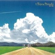 夏の旅 [SHM-CD]