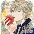 アクマに囁かれ魅了されるCD「Dance with Devils-EverSweet-」 Vol.1 レム