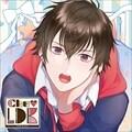 カレの部屋にお泊まりCD「CHU LDK」 Vol.2 新矢