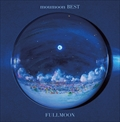 moumoon BEST ALBUM (2枚組 ディスク1)