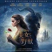 美女と野獣 オリジナル・サウンドトラック-デラックス・エディション-(実写映画)(英語版) (2枚組 ディスク2)