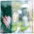 【CDシングル】 Someday/春の唄