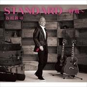 STANDARD〜呼吸〜 (3枚組 ディスク1)