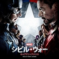 シビル・ウォー/キャプテン・アメリカ-オリジナル・サウンドトラック-