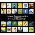 HIROKO TANIYAMA 45th シングルコレクション [Blu-spec CD2] (3枚組 ディスク2)