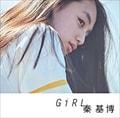 【CDシングル】Girl