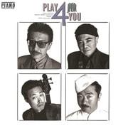 PLAY 4 YOU [SHM-CD]