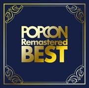 POPCON Remastered BEST 〜高音質で聴くポプコン名曲集〜<リイシュー> (2枚組 ディスク1)