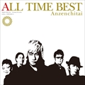 ALL TIME BEST [SHM-CD] (2枚組 ディスク1)