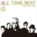 ALL TIME BEST [SHM-CD] (2枚組 ディスク2)
