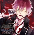DIABOLIK LOVERS Bloody CHARACTER SONG Vol.1 逆巻アヤト