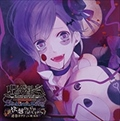 DIABOLIK LOVERS Bloody CHARACTER SONG Vol.2 逆巻カナト