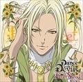 アクマに囁かれ魅了されるCD「Dance with Devils-EverSweet-」 Vol.5 メィジ