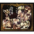 DIABOLIK LOVERS BLOODY SCREAM (3枚組 ディスク2)