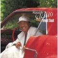 FRONT SEAT [SHM-CD]