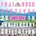 フジロック・フェスティバル 20thアニヴァーサリー・コレクション(2007-2016)
