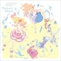 TVアニメ/データカードダス『アイカツスターズ!』 2ndシーズン 挿入歌ミニアルバム「Fantastic Ocean」