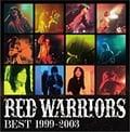 BEST 1999-2003(2枚組 ディスク2)