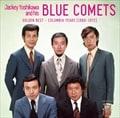 ジャッキー吉川とブルー・コメッツ ゴールデン☆ベスト コロムビア・イヤーズ(1966〜1972) [UHQCD]