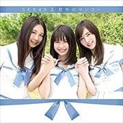【CDシングル】 意外にマンゴー(TYPE-A)