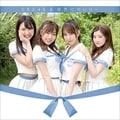 【CDシングル】 意外にマンゴー(TYPE-B)