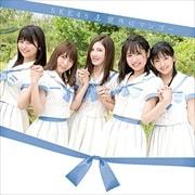 【CDシングル】 意外にマンゴー(TYPE-C)