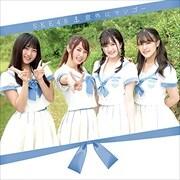 【CDシングル】 意外にマンゴー(TYPE-D)