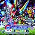 デジモンユニバース アプリモンスターズ キャラクターソング&オリジナル・サウンドトラック (2枚組 ディスク2)