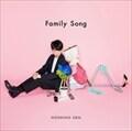 【CDシングル】Family Song