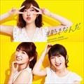 【CDシングル】[特典DVD] #好きなんだ(Type A) (2枚組 ディスク2)