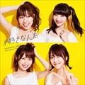 【CDシングル】[特典DVD] #好きなんだ(Type E) (2枚組 ディスク2)