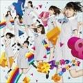 【CDシングル】キスは待つしかないのでしょうか?(TYPE-A)