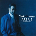 Yokohama AREA 2 [SHM-CD]