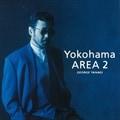 Yokohama AREA 2 [SHM-CD]