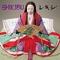 【CDシングル】SHIKIBU